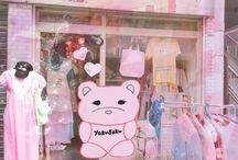 .。*゚KAWAII USED SHOP.*.。 / Tokyo,Koenji Kawaii USED SHOP (●´3`)ノ*。'*、+