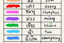 learning thai