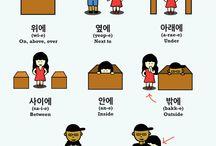 KOREAN STUFF