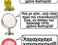 ANEKΔΟΤΑ