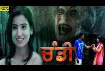 Chandi   ਚੰਡੀ   Latest Punjabi Movie 2017   Guru Maan   Amrik Randhawa   Shweta   Rajinder Kaur