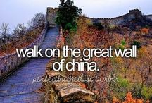 Travel in China