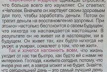 T. Platosha@mail.ru