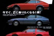 Nissan Z Car / #240z #260z #280z #zcar