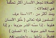 عبدالله الشمري