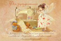 рисунки про детей