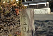Kamakura 常立寺