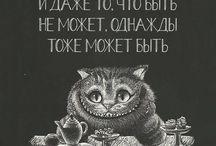 Фото цитаты