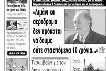 Newspa
