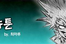 괴생21회 / 괴생21회