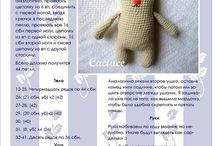 описания игрушек для малышек / Хочу такую!..и сделаю, кто со мной?;-)