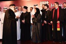 Jebel Ali Churches Council