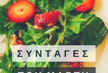 cookpad_greece blog