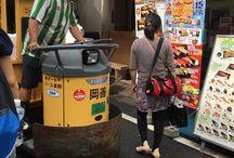 Tokyo / Food