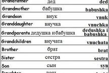 Languages I study