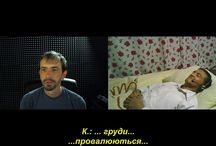 UA - Регресивний гіпноз - Українська