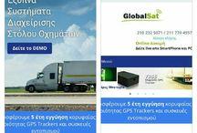 New site of Globalsat / Το αναβαθμισμενο site μας