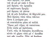 Δημήτρης Κάββουρας