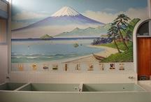 Hot Tub・Pool / Hot Tub・Pool / by Rider Egao