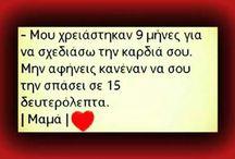Αγάπη..❤❤