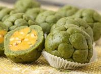 Relish the flavour of Gujarati Sweets with GujaratFood.com / Gujaratfood.com - Searching for your Indian sweets online or some of the best snacks, spices or mouthfreshener to grace an occasion or party?? Visit www.gujaratfood.com for more details.