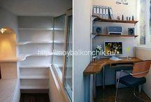 соединение балкона с комнотой