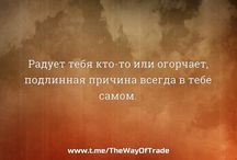 Путь торговли