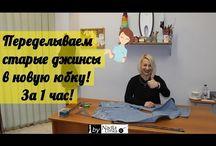 Как сшить ярусную юбку