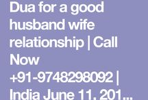 Dua for a good husband wife relationship | Call No…