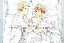 tsukihina