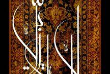 Ecriture arabe