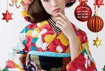 kimono & ...