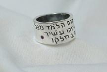 Hebrew!/Israel / by Melissa Coronado