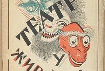 Vintage Illustrated Books