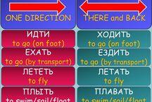 Rus engl
