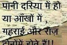 Shayri, Kavita n Poems...