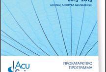 Σεμινάρια Ιατρικού Βελονισμού / διοργάνωση σεμιναρίων