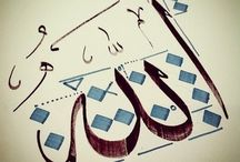 caligrafía arabe