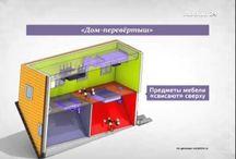 """Инфографика / Инфографика телеканала """"Москва 24"""""""