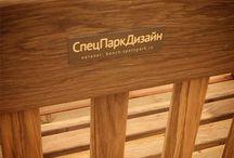 Garden furniture made or installed by SpetsParkDesign.
