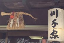 Japanese old signage / Facade / Vintage Sign / Detailed / Kanban / Japanese Wooden Signboard / Old Sign 日本の古典的な看板、店舗、街並み、お寺、神社