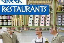 London Greek Restaurants / The best Greek restaurants in London - yiamas!