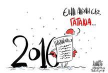 Γεγονότα 2016