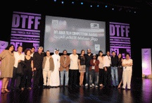 Doha | The Tribeca Film Festival