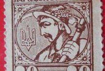Ukrania Stamps
