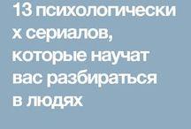 сериалы