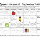 Back to school speech tx