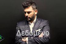New promo song... Παντελής Παντελίδης - Δεδομένο (DeeJay ZA Intro Edit)