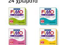 Πηλός Fimo® / Πηλός Fimo® για μοναδικές κατασκευές.