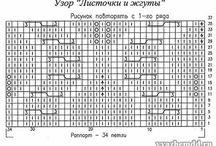 Узоры спицами и крючком)))